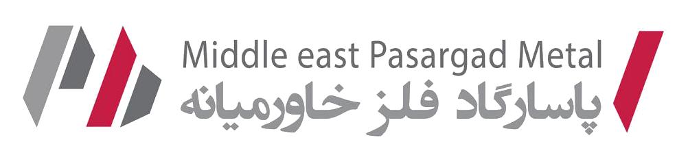 پاسارگاد فلز خاورمیانه